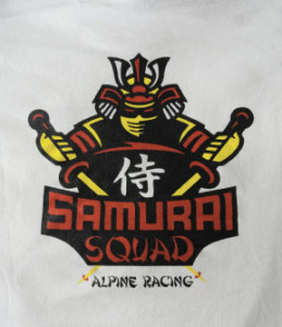screenPrintSamurai